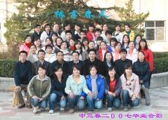 相亲相爱一家人 - duanhuange.2008 - 玉未成镯