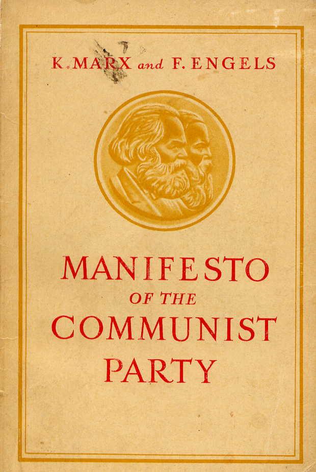 读共产党宣言英文版 - 吴木銮 - 吴木銮的博客