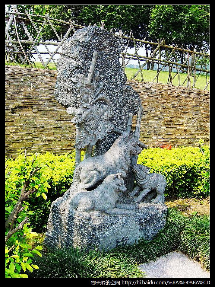 石雕十二生肖 - 艺海无涯 - 艺海无涯