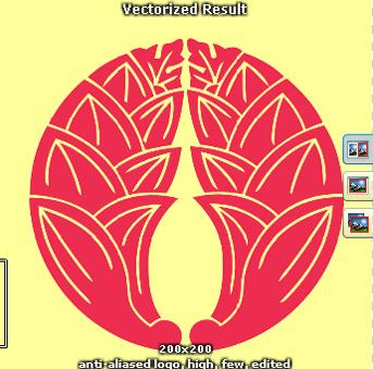 Vectormagic:让图片边缘更加圆滑 - 令冲冲 - 飞越梦想