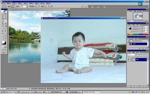 教您把照片和风景融在一起 - xlcghc - xlcghc 的博客