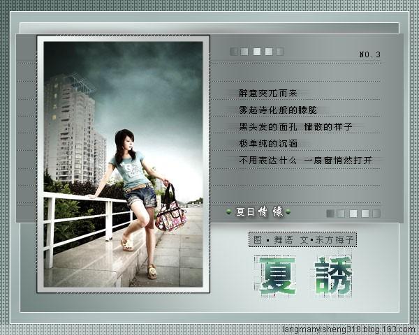 精美圖文欣賞55 - 唐老鴨(kenltx) - 唐老鴨(kenltx)的博客