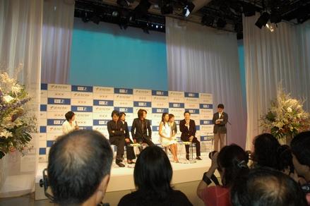 日本花旭之二 - sandyjerry - Sandys Blog