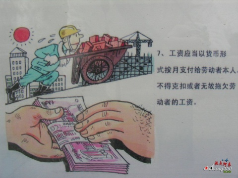 解读:《劳动合同法》之焦点话题(组图) - 视点阿东 - 视点阿东