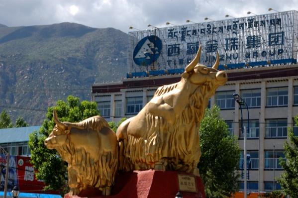[原创]西藏记忆之五 - 雪山老人 - 雪山老人的博客