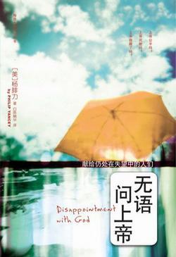 信仰是条艰难的路 - zengwuyan - 曾无艳
