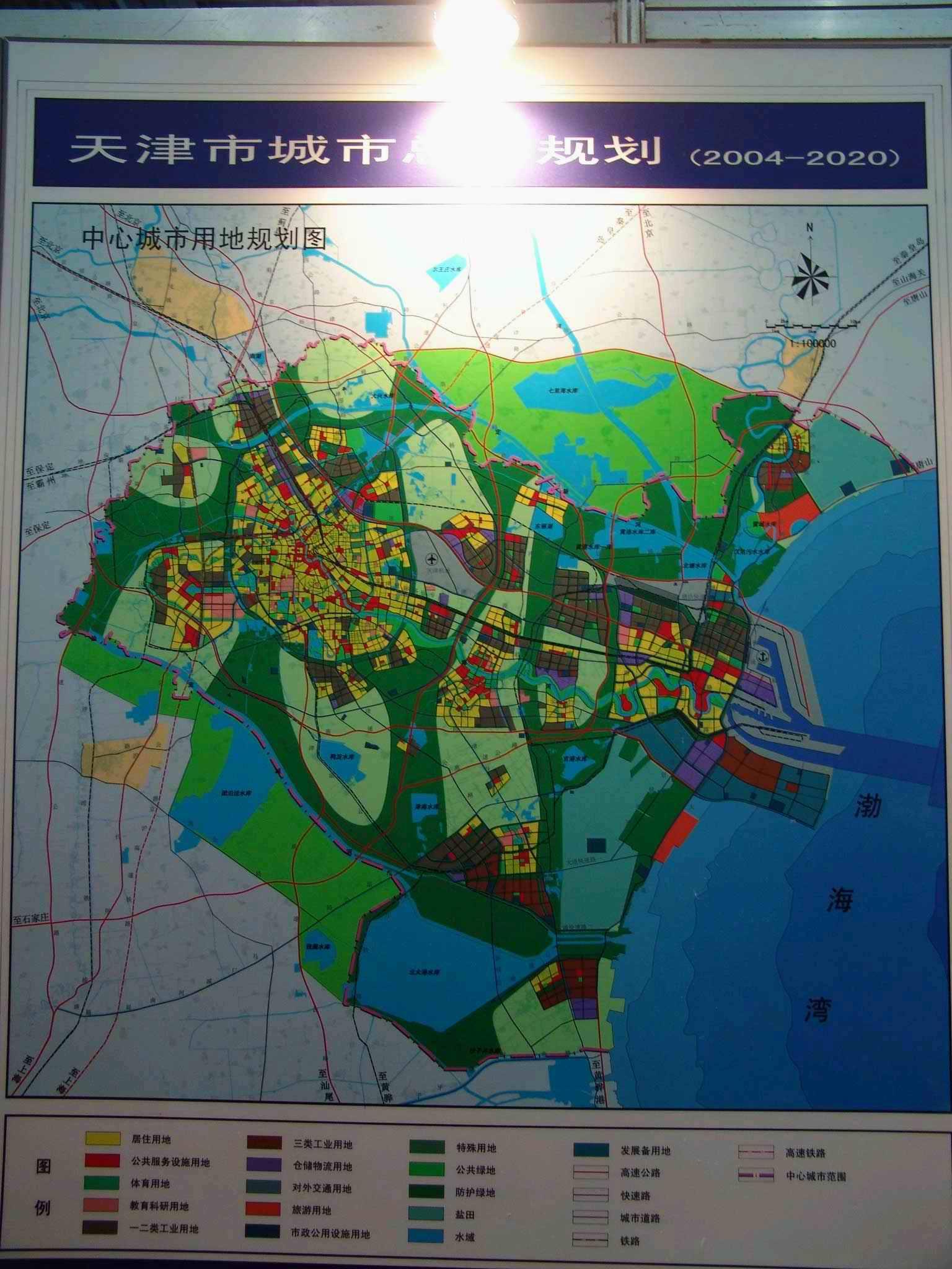 关于天津环外环规划范围   随着城市规模继续扩大,为充分发掘外环线外围城市组团与新兴城市功能区的经济发展潜力,实现中心城区与外围组团及外围组团间的快速交通联系,疏解、平衡天津市域内各区县及与天津市中心城区有关的外省过境交通,规划利用现状公路或新开辟线路形成