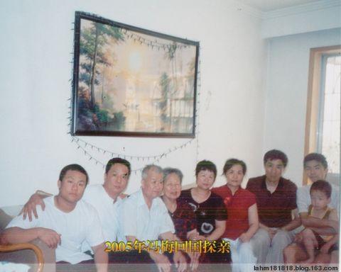 《金婚相册》 - 柳暗花明 - lahm181818的博客