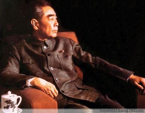 为周总理逝世三十二周年而作 - 成哥 - 成哥茶室