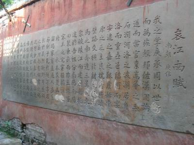 秀美的南阳我的家之新野篇(图片) - lixinyue3186 - 李新月3186的博客