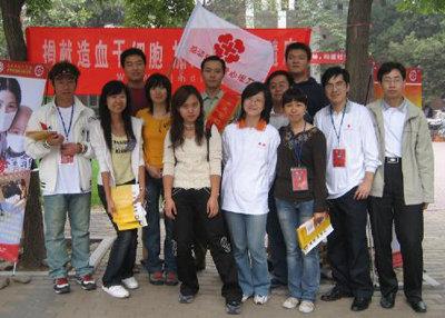 [感想]四年等待终修成正果--记我初配成功之后(系列) - 北京之家 - 北京红十字造干志愿者之家