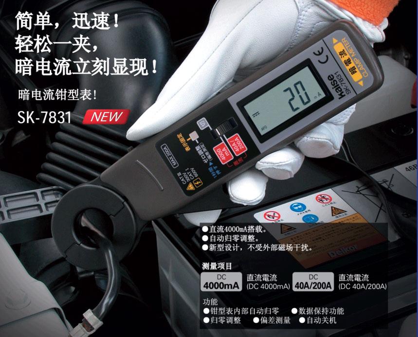 奥迪轿车速表故障检修高清图片