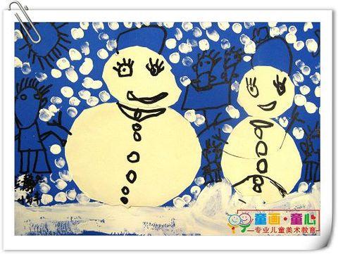 童画童心小小A班美术活动14——大要纷纷下,我们来堆雪娃娃 - 童画-童心儿童美术 - 童画-童心儿童美术