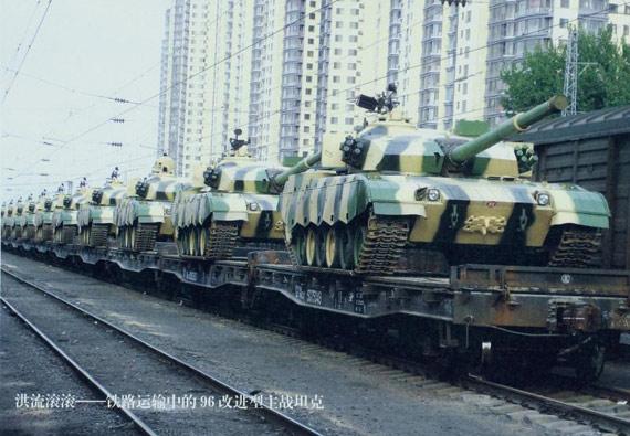中国武器装备押运兵守规如铁内急不离车厢(图)