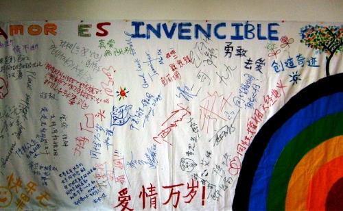 为了爱的权利——中国同性婚姻倡导月活动圆满结束 - gay.spot - 《点》Chinese Gay Story