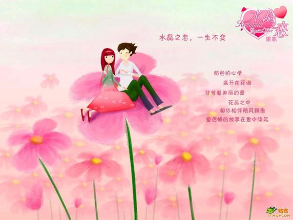 水晶之恋 - xiaohaogege1973 - 独上西楼