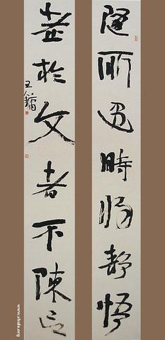 【转载】引用 王镛 - 云中老马 - 云中老马