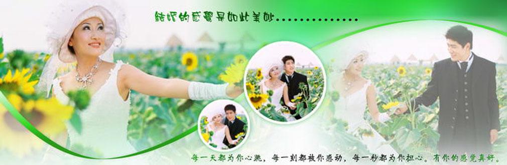 温謦、浪漫的博客顶栏图片 - 白云飘瓢 - .