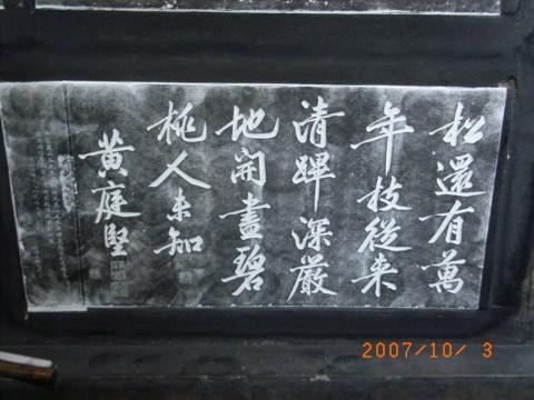 【原创】《四家韵》陈辉诗词之四十五(新韵) - 竹叶 - 竹叶