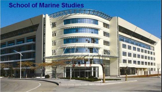 山东大学威海分校明月-美丽的山大威海分校图片