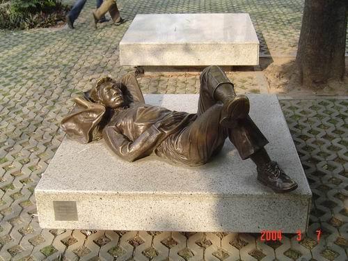 艺术雕塑(一) - 郭海臣 - 郭海臣—用脚写作