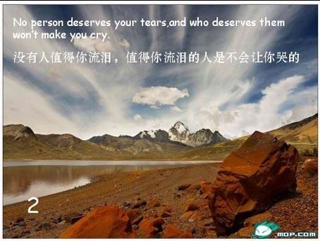 【引用】当他不再爱你了 - 老树根深 - yzh1228166024的博客