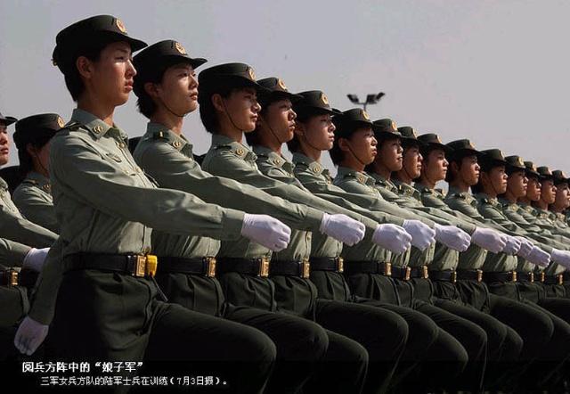 国庆60华诞阅兵式高清大图回放   - 牧笛 - 牧笛的庄园 ....翠花上茅台!!