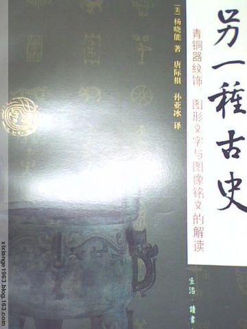 [洗闲阁文录]购书日志三十八 - 洗闲阁  - 洗闲阁