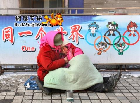 2008年12月31日 - 懒馋大师 - 懒馋大师的猫样生活