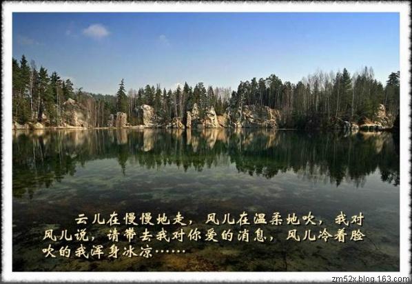 默默地爱在心的最深处【情感图文/永远相思】 - 火凤凰 - hfh9989的博客