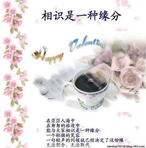 [原]潇潇枫叶情 - ヾ潇潇ヾ  - 潇潇紫梦园