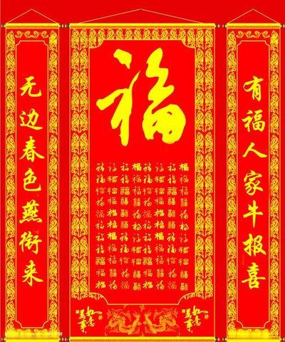 (原创)农村迎春节习俗 (四)写春联 - yangcloud888888 - yangcloud888888的博客