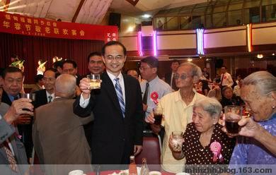 叶大波大使应邀出席缅甸福建同乡总会春节敬老联欢晚会 - 缅华网 -         缅华网
