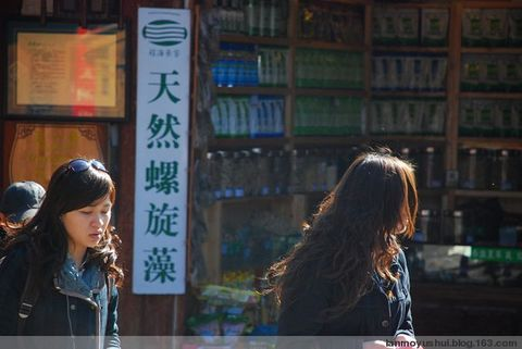 旅游连续剧第二集----行摄美女(100位) - 蓝魔大叔 - 悲情的蓝魔