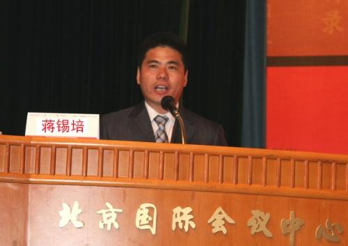 品牌的内涵是社会责任 - 远东蒋锡培 - 远东蒋锡培