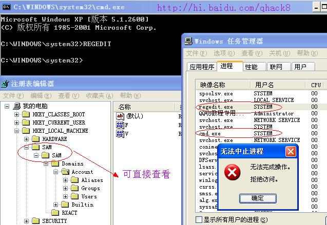 原创 K8 system权限CMD附演示教程 by QQ吻 - QQ黑客吧 - Crack8_编程小组 QQ吻