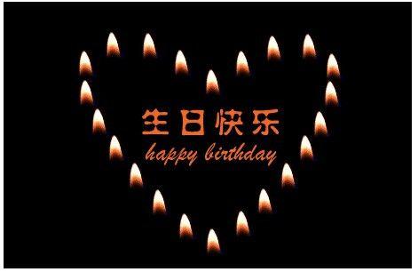 那一天(原创) - 青稞 - 青稞恭祝朋友新年好
