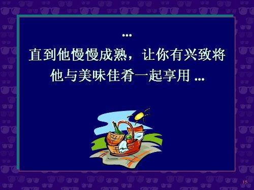 转女人真不容易 - liangxuanyi1968 - 天舰
