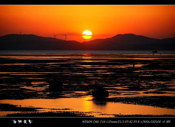 [原创] 欣赏08年最后一天的朝阳  - 海狮 - 大连海狮的博客