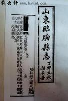 红丝石 红丝砚 - syn1117 - SYN1117欢迎您