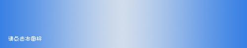 【原创】世界上唯一的最动情、最美丽的文字 - 儒风 - 儒风博客