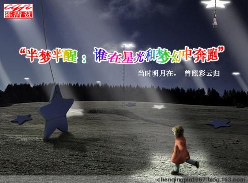 2008年第五期《打工知音》,陈清贫发稿通知 - 陈清贫 - 魔幻星空的个人主页