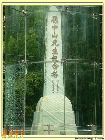 江陰遊蹤 - 曉風殘月 - 曉風殘月