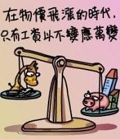 流氓中国 - luoxunb - luoxunb的博客