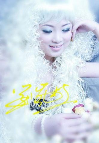 【转载】签名设计----背景签(人物) - 问道天宇 - 享受美好,快乐生活