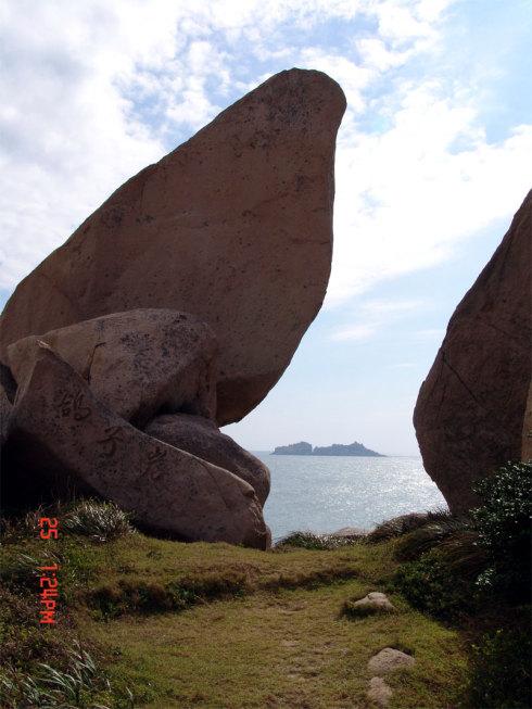 美丽的南麂岛(楠溪江之旅四) - 七里夫子.黑桦 - 黑桦(又名:七里夫子)