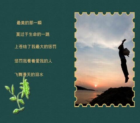 学会寂寞(精美图文) - 蝴蝶飞飞 - 蝴蝶飞飞的博客