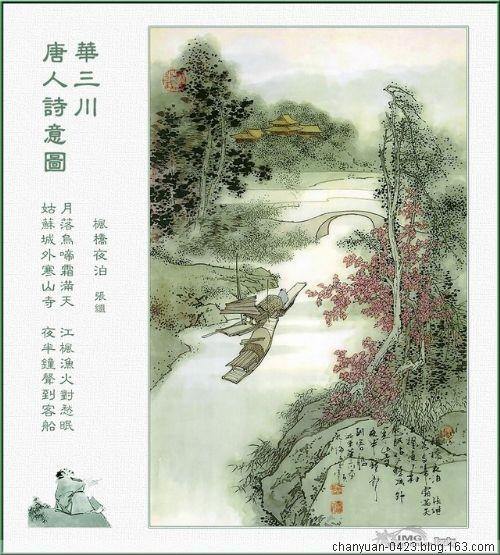 2010年3月31日 - 东湖浪花 - 东湖浪花欢迎您!