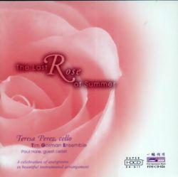 【专辑】大提琴《夏日最后的玫瑰》 MP3/320Kbps - 淡泊 - 淡泊