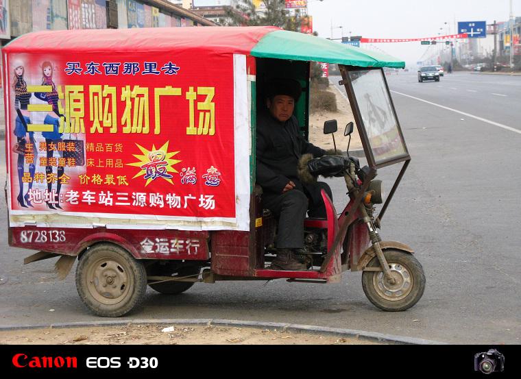 09年春节老婆回娘家---路线篇 - 漂泊   - 漂泊的博客